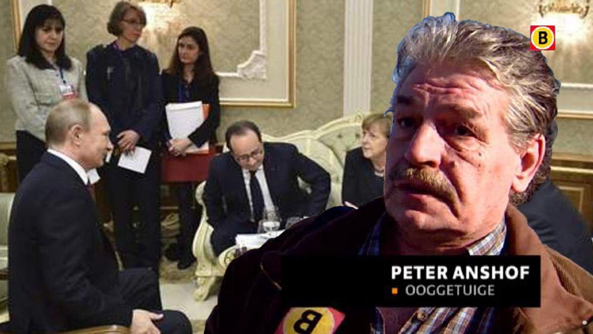 Peter Anshof - Minsk